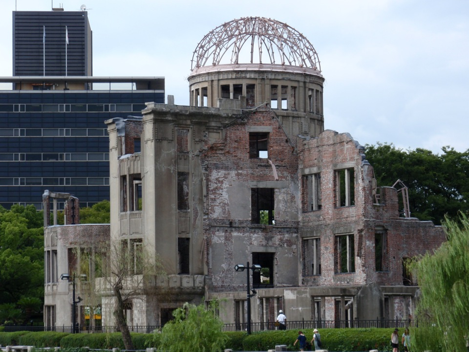 Dome Hiroshima